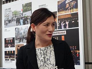 Assistant Professor Xiuzhu Gu